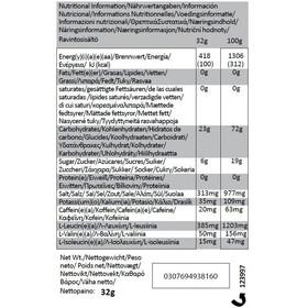 GU Energy Sachet de gel 24x32g, Salted Watermelon